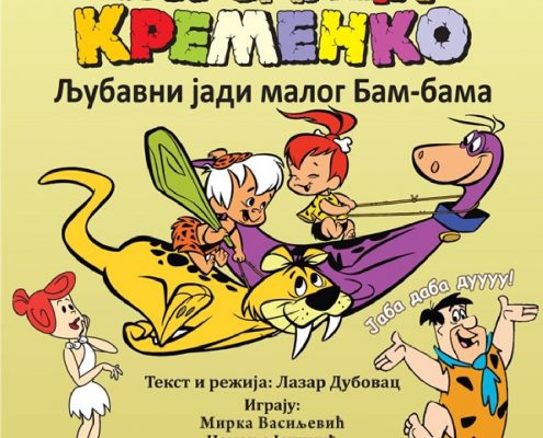 Porodica Kremenko plakat