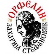 logo_orfelin-novi-300x300