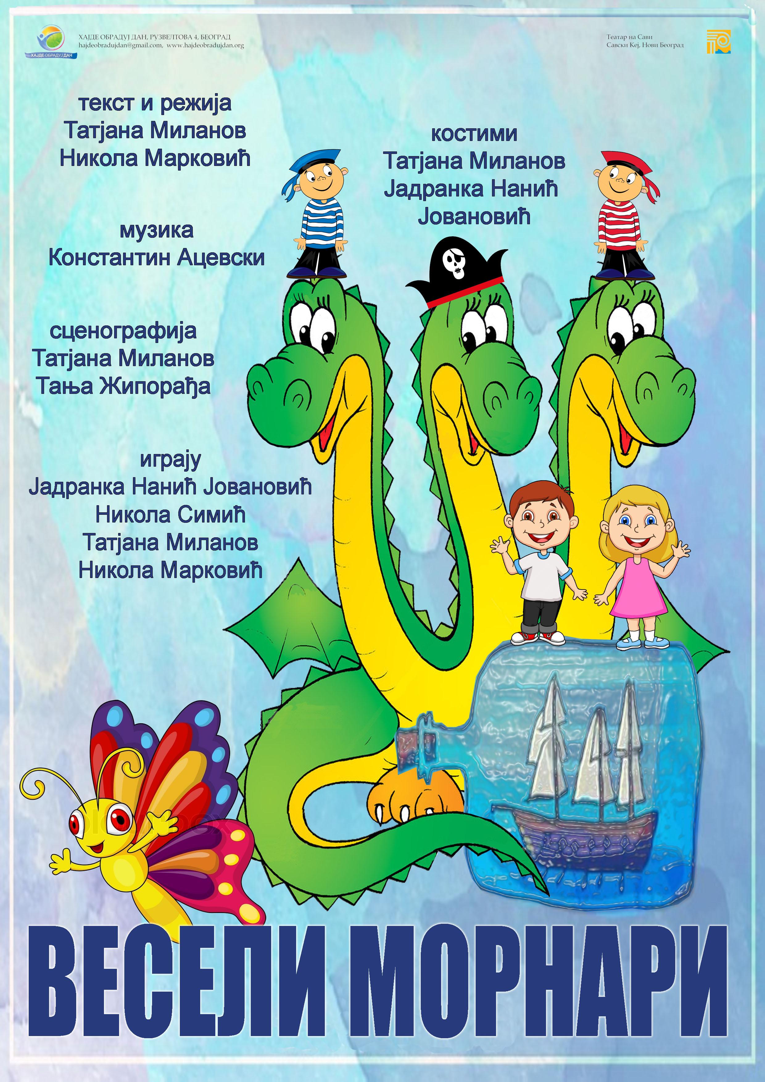 Veseli-mornari-plakat