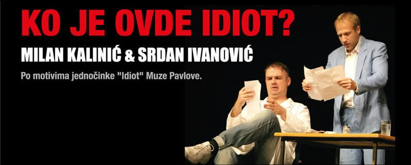 ko-je-ovde-idiot-2016