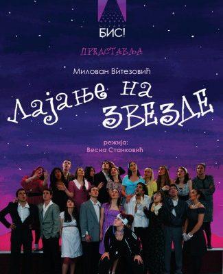 lajanje_na_zvezde_plakat-page-001