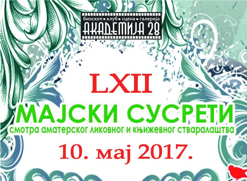 plakat majski susreti 2017