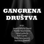 Gangrena društva poster