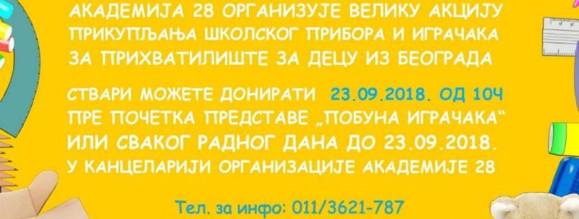 0-02-05-5b7211b9ec0e56c48d0b2272dbb2ee91d29e41bb2228fc71f69a6a6a21a4f181_c050075d