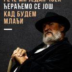 Petar Božović-1