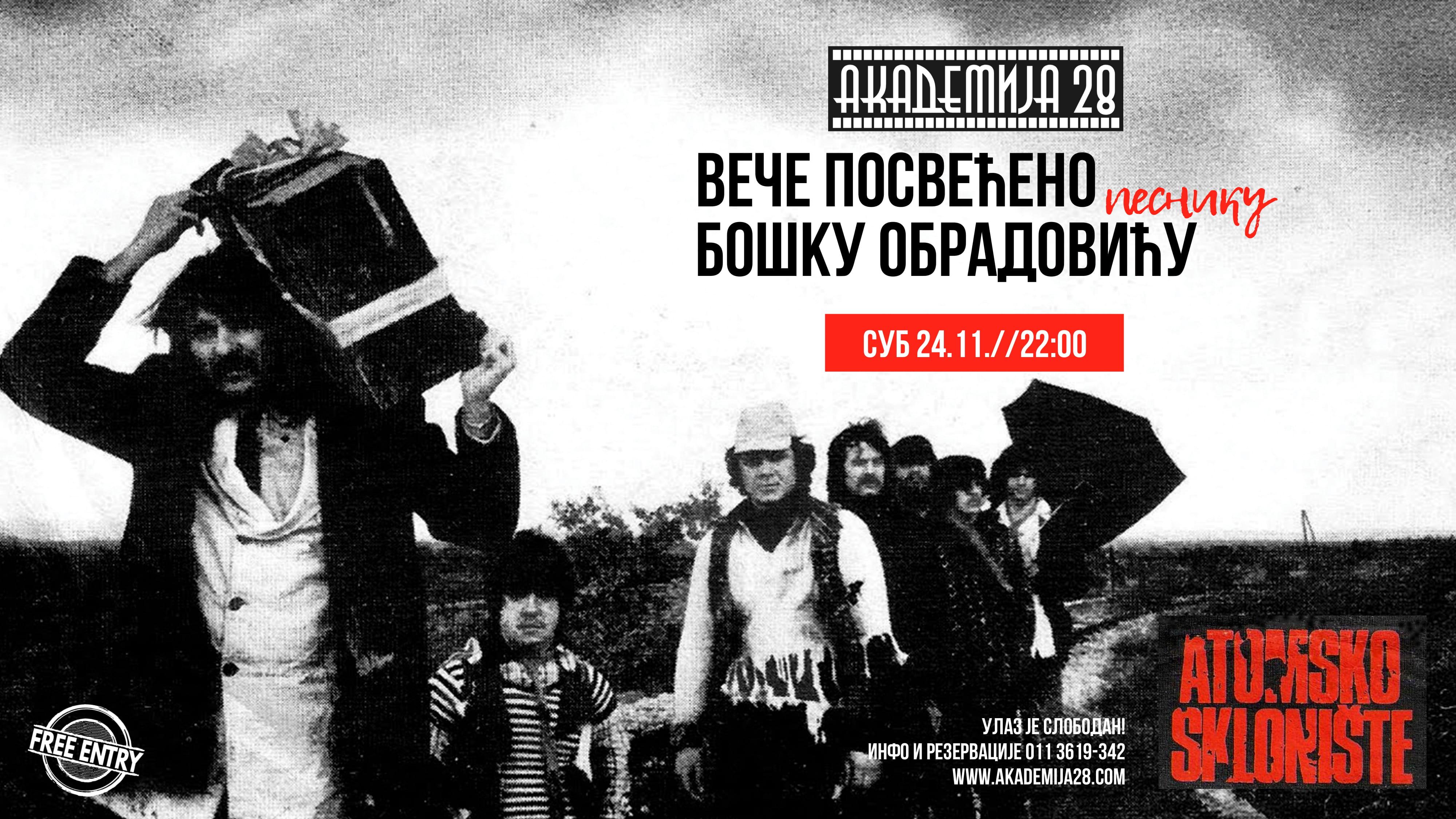 EVENT Boško Obradović (1)