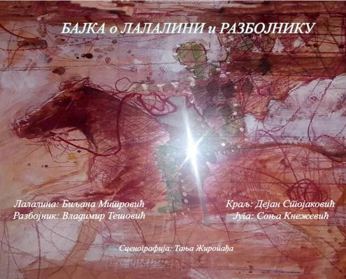Plakat Bajka o Lalalini