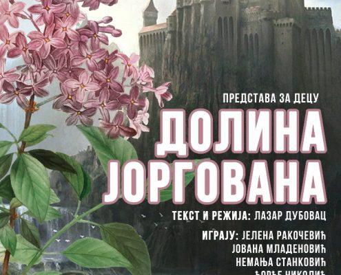 Poster Dolina jorgovana PDF_page-0001