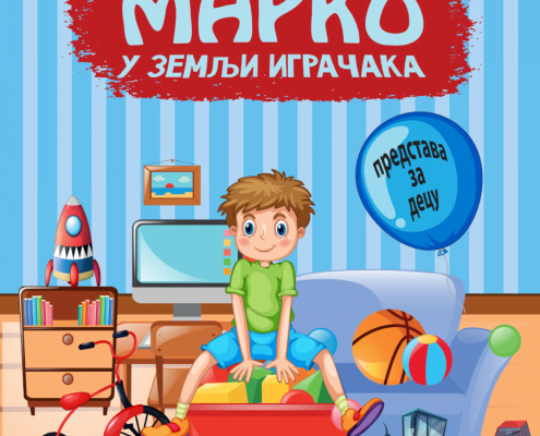 Marko mali