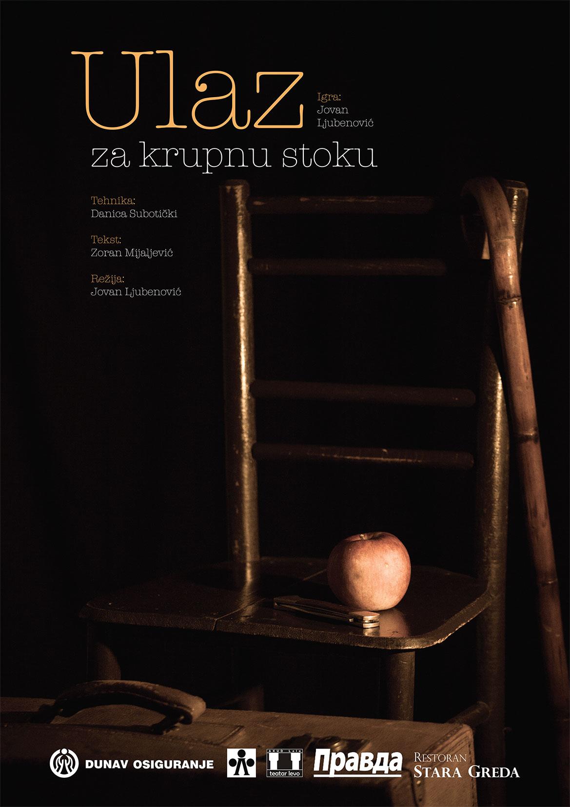 UlazZaKrupnuStoku-Plakat