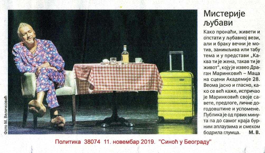20191111 AKADEMIJA 28 Dragan Marinkovic-Maca