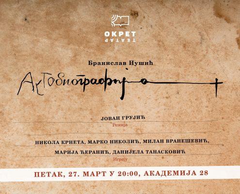 Plakat (Akademija 28)