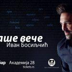 nase-vece-ivana-bosiljcica-original-13613